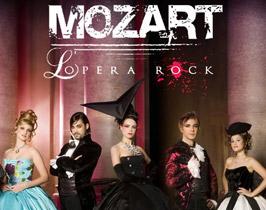 Моцарт опера билет купить билеты онлайн в оперу одессы
