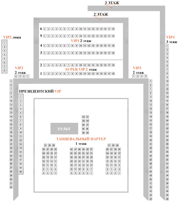 Ленинский проспект, схема зала